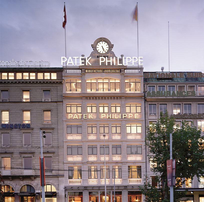 patek building - Patek Philippe